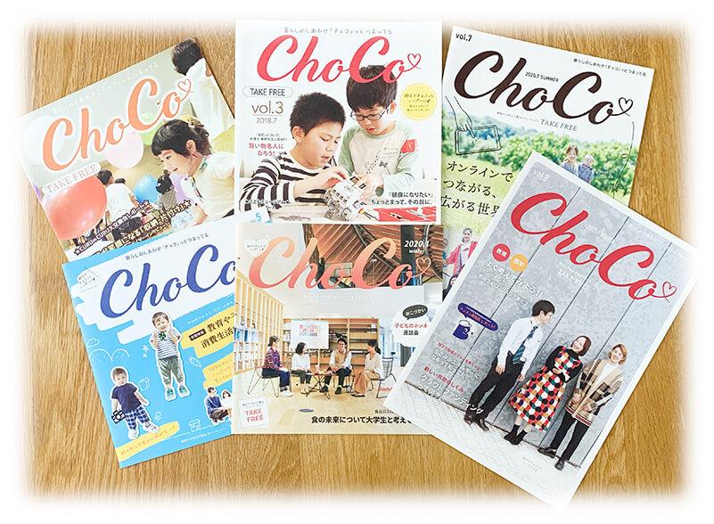 ChoCo2021new