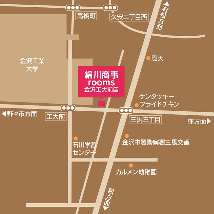 交換所の地図