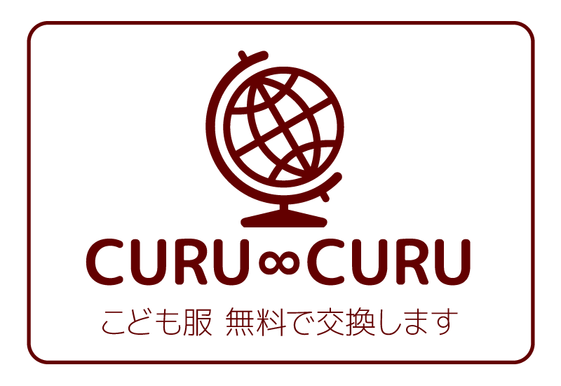 CURUCURUロゴ