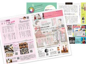 MamaCompass vol.1紙面